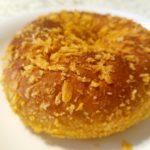 【糖質5g!】糖質制限中でも食べられる美味しいカレーパンは楽園フーズで!