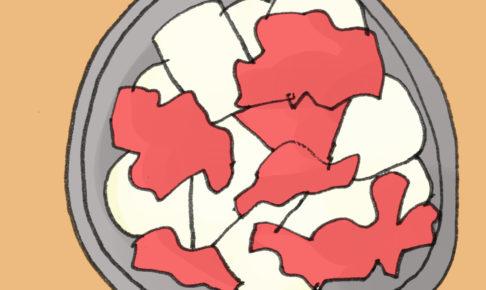 大根煮物 4コマ漫画