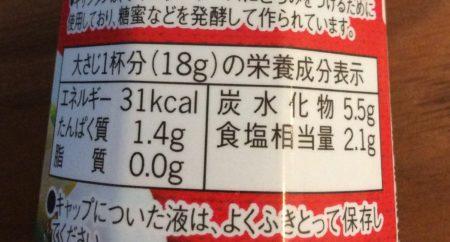 オイスターソース 糖質量 写真