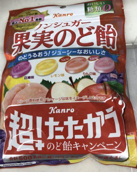 ファミリーマート 糖質制限
